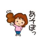 お肉大好き 肉女(個別スタンプ:05)