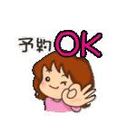 お肉大好き 肉女(個別スタンプ:06)