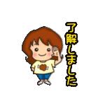お肉大好き 肉女(個別スタンプ:07)