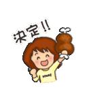 お肉大好き 肉女(個別スタンプ:08)