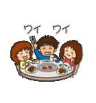 お肉大好き 肉女(個別スタンプ:13)