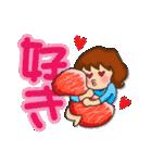 お肉大好き 肉女(個別スタンプ:14)