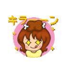 お肉大好き 肉女(個別スタンプ:15)
