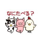 お肉大好き 肉女(個別スタンプ:18)