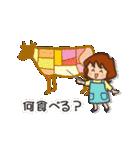 お肉大好き 肉女(個別スタンプ:19)