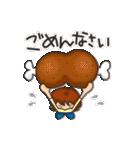 お肉大好き 肉女(個別スタンプ:29)