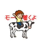 お肉大好き 肉女(個別スタンプ:36)