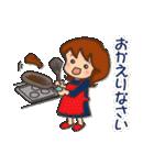 お肉大好き 肉女(個別スタンプ:37)