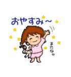 お肉大好き 肉女(個別スタンプ:39)