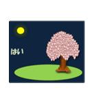 桜そして夜/お返事(個別スタンプ:01)