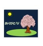 桜そして夜/お返事(個別スタンプ:02)