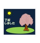 桜そして夜/お返事(個別スタンプ:03)