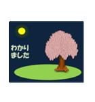 桜そして夜/お返事(個別スタンプ:06)