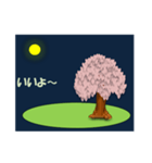 桜そして夜/お返事(個別スタンプ:08)