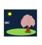 桜そして夜/お返事(個別スタンプ:09)