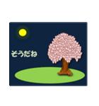 桜そして夜/お返事(個別スタンプ:10)