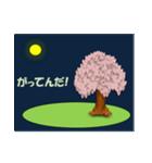 桜そして夜/お返事(個別スタンプ:11)