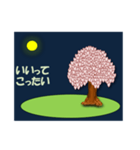 桜そして夜/お返事(個別スタンプ:16)