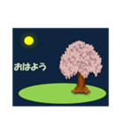 桜そして夜/お返事(個別スタンプ:17)