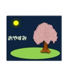 桜そして夜/お返事(個別スタンプ:18)