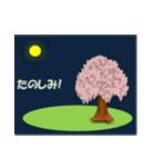 桜そして夜/お返事(個別スタンプ:20)