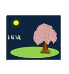 桜そして夜/お返事(個別スタンプ:27)