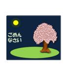 桜そして夜/お返事(個別スタンプ:28)