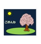 桜そして夜/お返事(個別スタンプ:29)