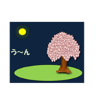 桜そして夜/お返事(個別スタンプ:31)