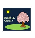 桜そして夜/お返事(個別スタンプ:37)