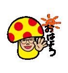 くろぽんず Part1(個別スタンプ:02)