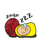 くろぽんず Part1(個別スタンプ:03)