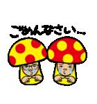 くろぽんず Part1(個別スタンプ:05)