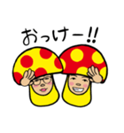 くろぽんず Part1(個別スタンプ:07)