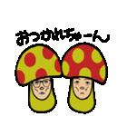 くろぽんず Part1(個別スタンプ:08)