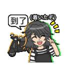 君だけのジェミニ with 双子座(個別スタンプ:01)