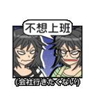 君だけのジェミニ with 双子座(個別スタンプ:02)