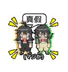 君だけのジェミニ with 双子座(個別スタンプ:03)