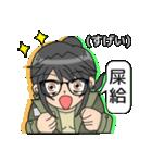 君だけのジェミニ with 双子座(個別スタンプ:04)