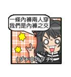 君だけのジェミニ with 双子座(個別スタンプ:05)