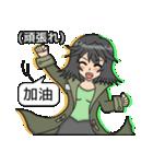 君だけのジェミニ with 双子座(個別スタンプ:08)