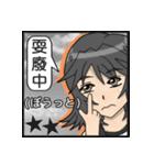 君だけのジェミニ with 双子座(個別スタンプ:09)