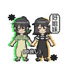 君だけのジェミニ with 双子座(個別スタンプ:10)