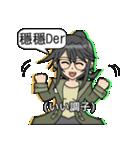君だけのジェミニ with 双子座(個別スタンプ:11)