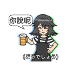 君だけのジェミニ with 双子座(個別スタンプ:12)