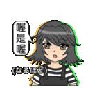 君だけのジェミニ with 双子座(個別スタンプ:13)