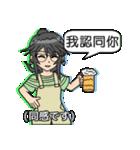 君だけのジェミニ with 双子座(個別スタンプ:14)