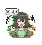 君だけのジェミニ with 双子座(個別スタンプ:15)