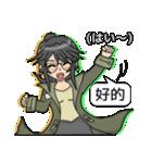 君だけのジェミニ with 双子座(個別スタンプ:16)