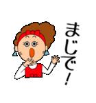あかぼーママと犬っころ(ユーモア編)(個別スタンプ:03)